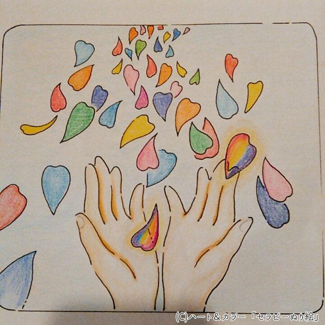 色と心のぬり絵アートセラピーお客様作品例