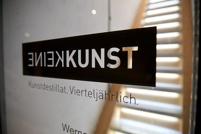 Bild des Eingangs der Galerie KeineKunst