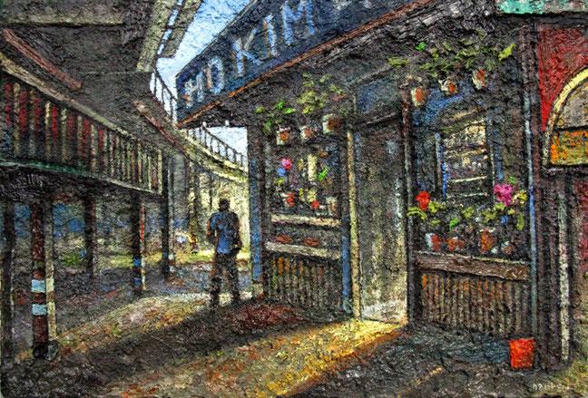 """Ho Kim Fruits III"" by Daniel Hauben"