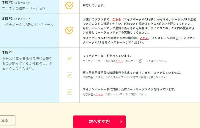 10万円給付 ラプンツェル