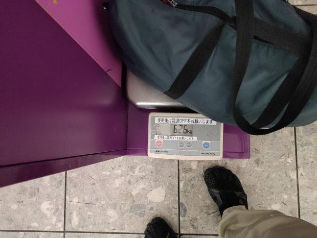 機内持ち込み手荷物