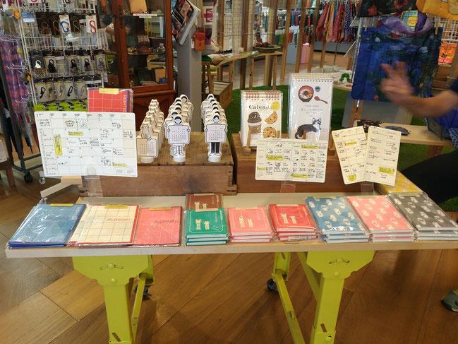 手帳とスケジュール小物たち