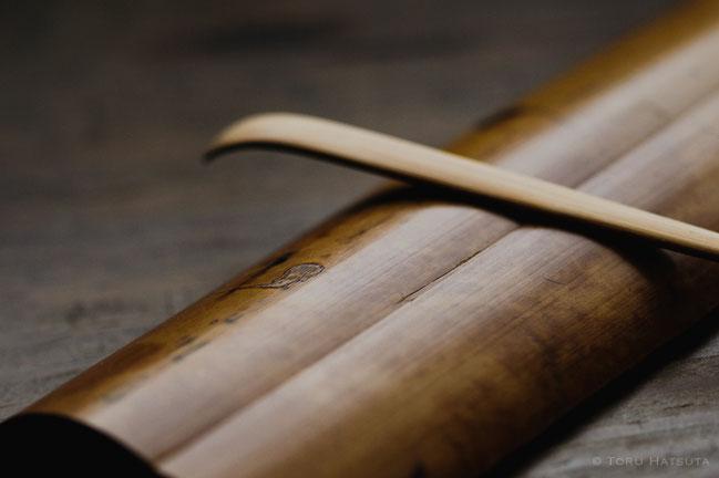 煤竹の景色。茶則と中国茶杓