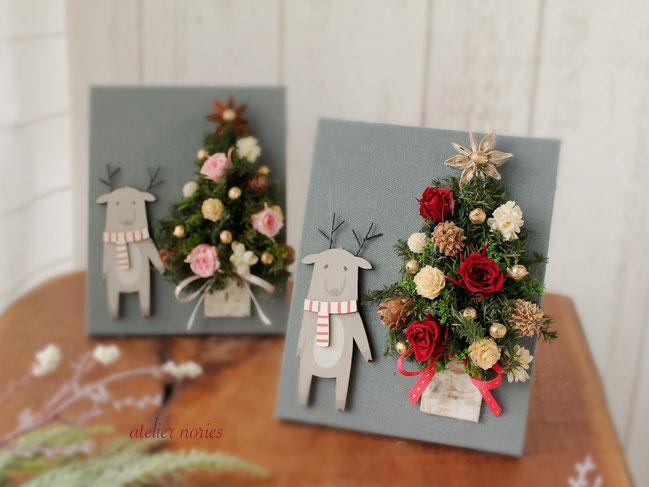 クリスマスミニデコレーション クリスマスツリーのフレーム