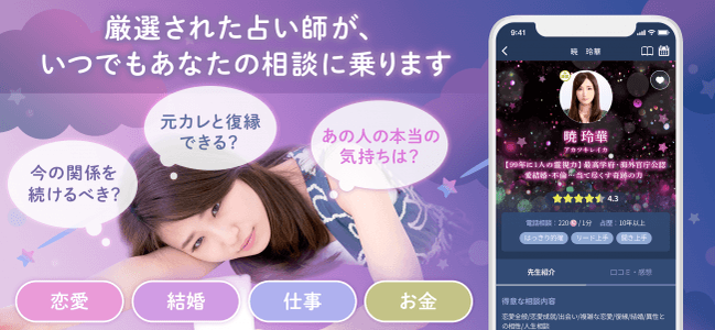 【uraraca】ジャニオタがリアル愛用アプリ!もっと早く知りたかったアプリ3選!