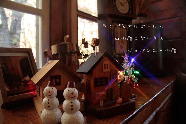 http://jp.fotolia.com/id/16932262 ©Martin Valigursky
