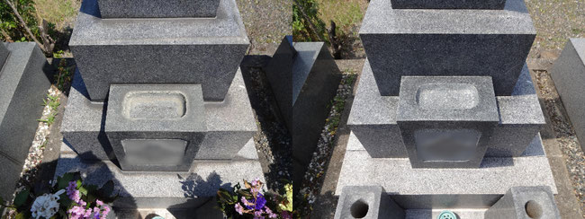 墓石クリーニングビフォーアフター
