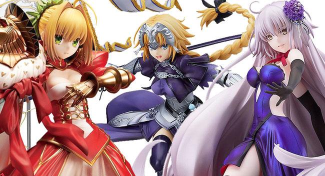 Fate/Grand Orderフィギュア 高価買取