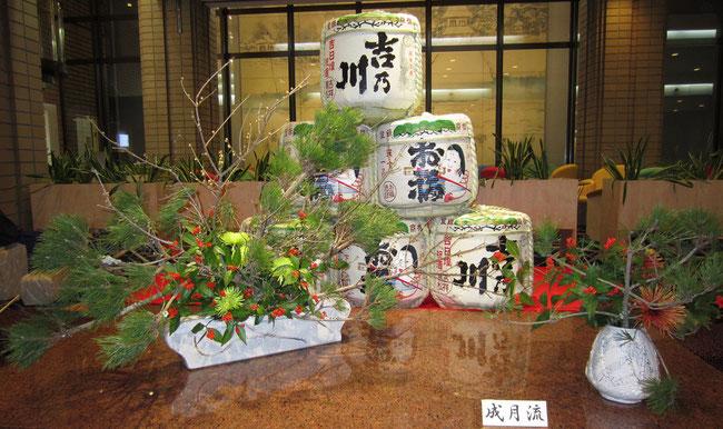 花材:苔松、ろう梅、千両、大輪糸菊