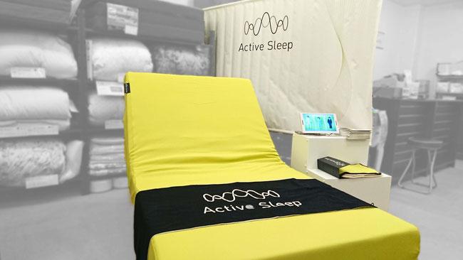 未来のベッド「アクティブスリープ」パラマウントベッド