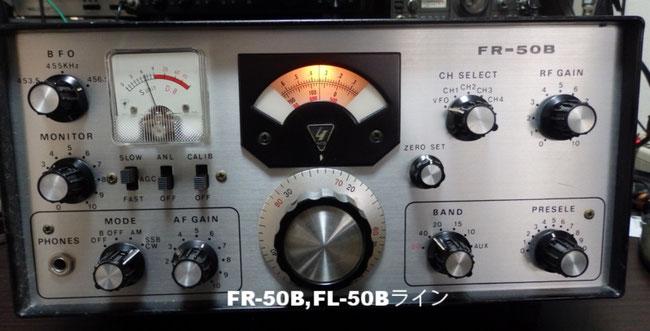 FT-50B,FL-50Bライン