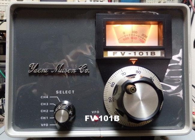 FV-101B