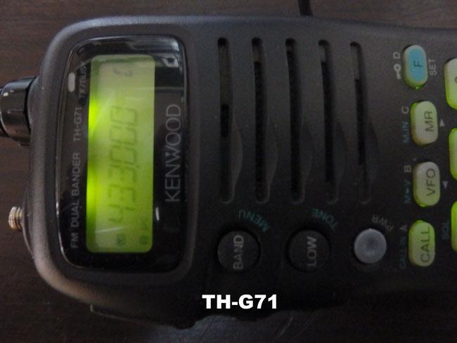 TH-G71