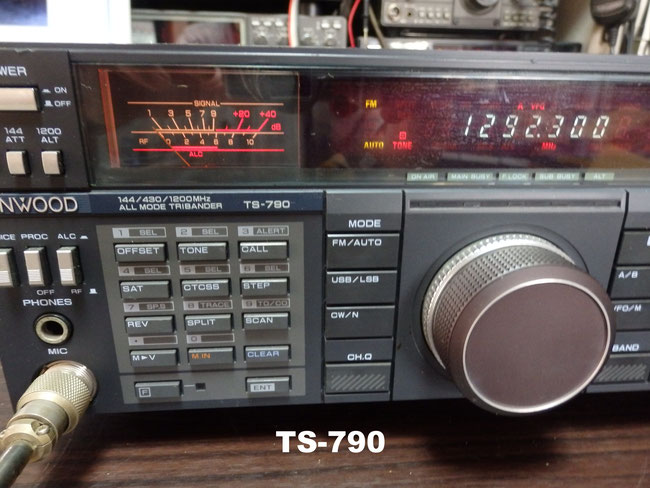 TS-790