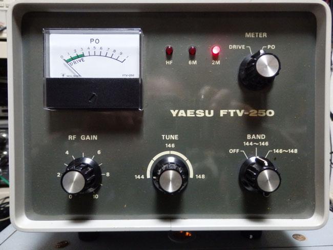 FTV-250