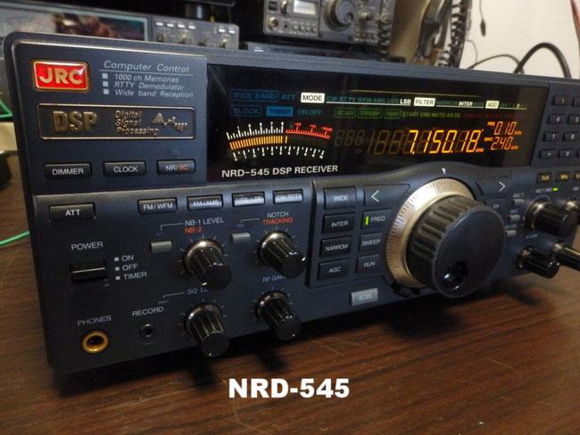NRD-545