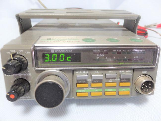 C4800
