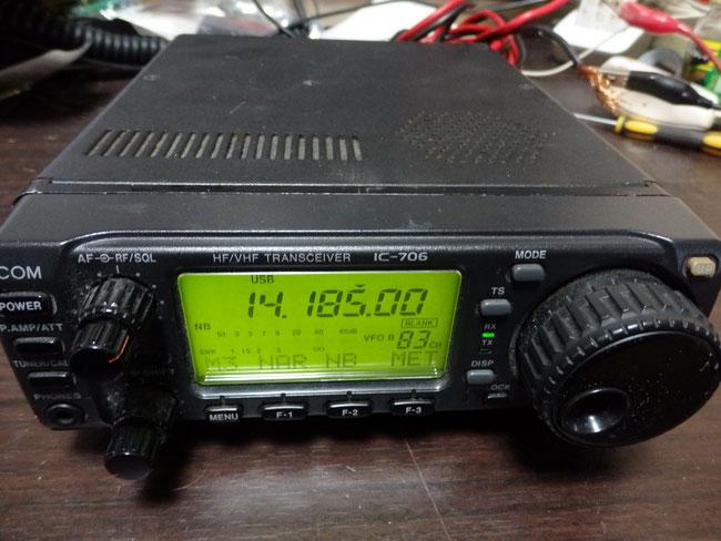 アイコム IC-706