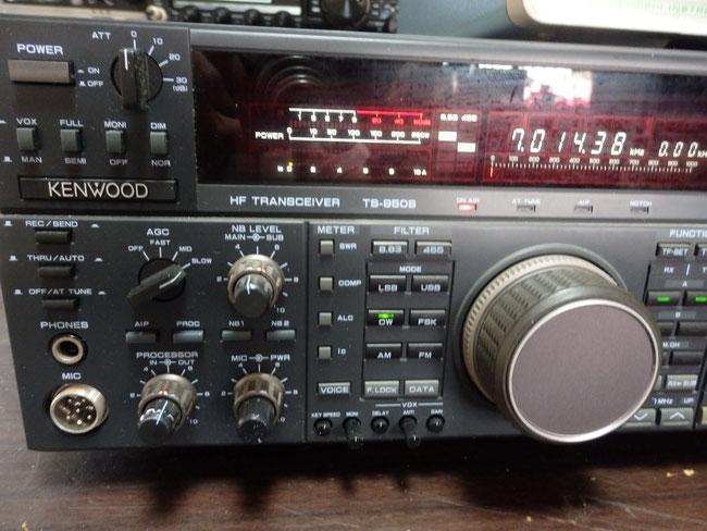 TS-950SD