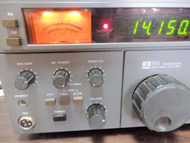 1F-850  表示部