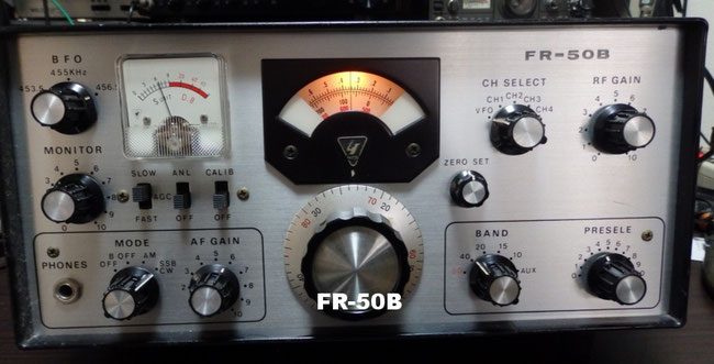 FR-50B
