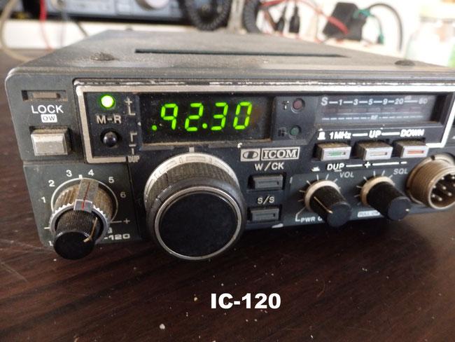IC-120