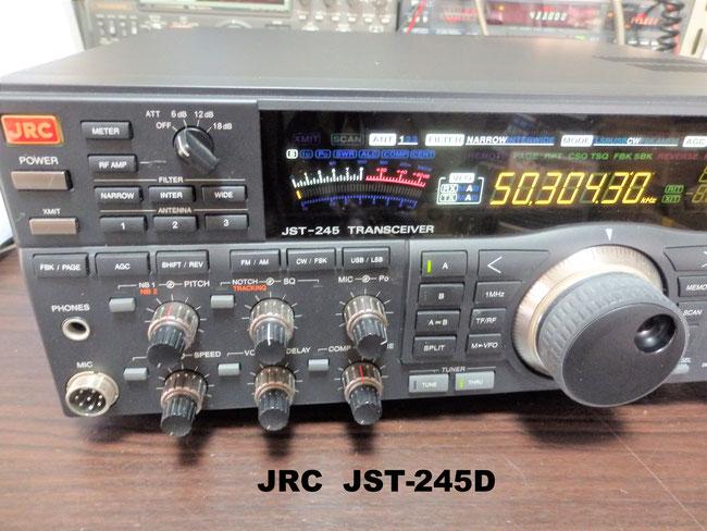JST-245