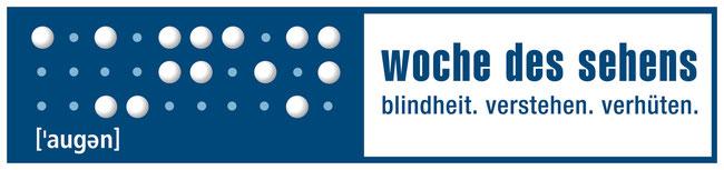 Logo Woche des Sehens