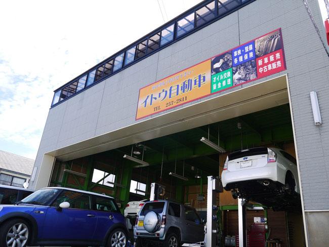 イトウ自動車、外観、金沢市千木町