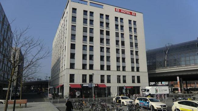 Unser Hotel am Hauptbahnhof