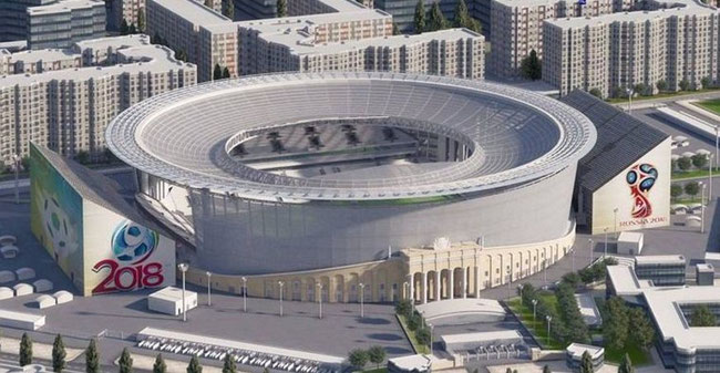 Zentralstadion Jekaterinburg