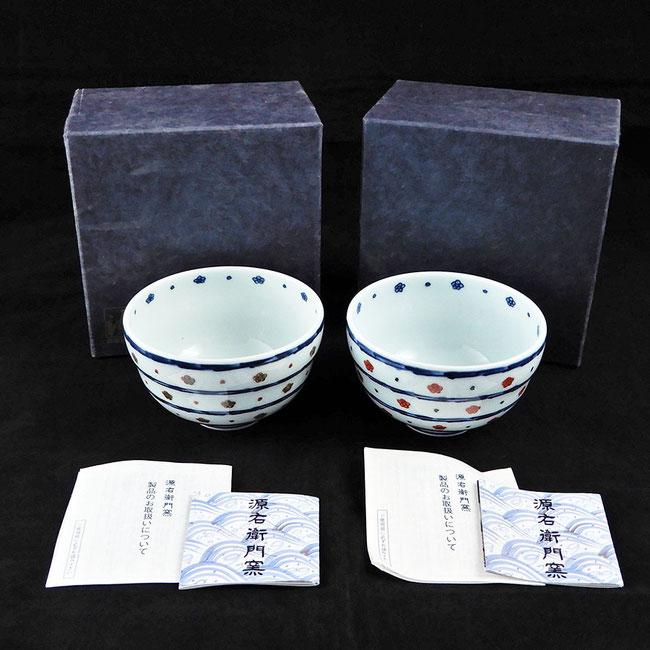 源右衛門 2客セット 染錦赤梅小紋割飯碗 緑梅小紋割 茶碗