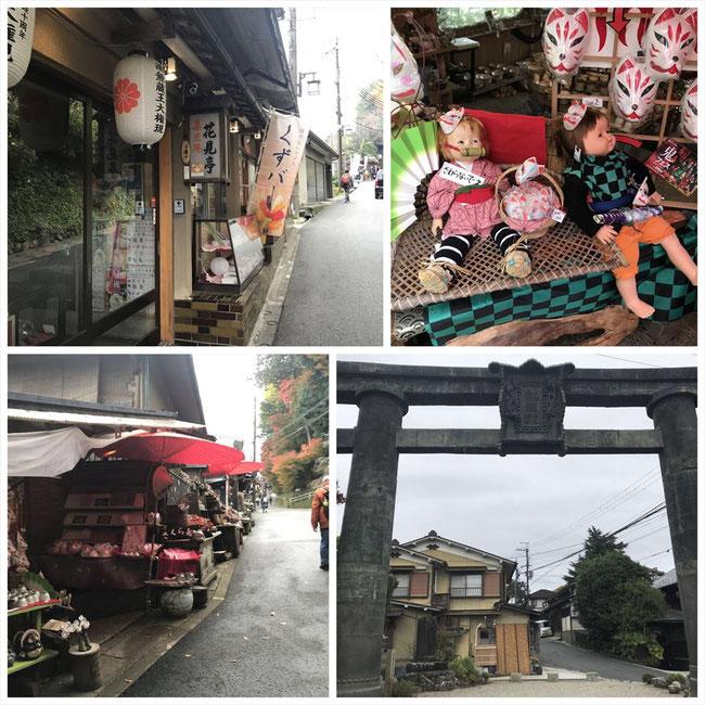 吉野山のお土産物屋