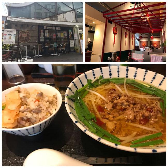 always lunch 媽媽菜館 六花