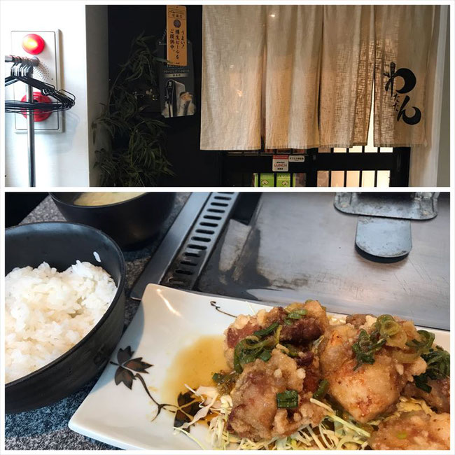always lunch MONJAYA DINING わたたん京都錦
