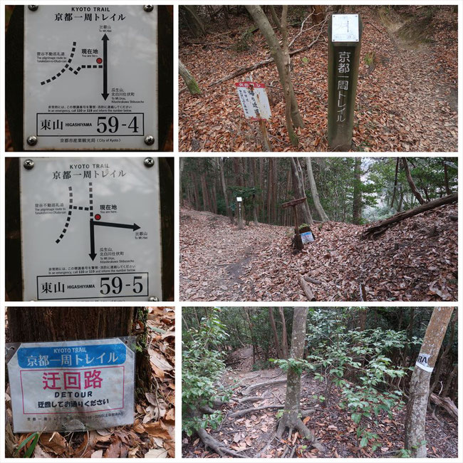 京都トレイル東山コース哲学の道→ケーブル比叡 東山59-4