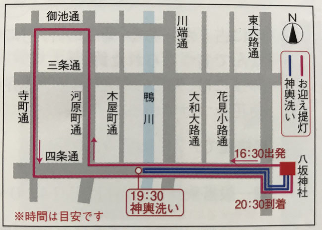 7月10日祇園祭・神輿洗い・お迎え提灯ルートマップ