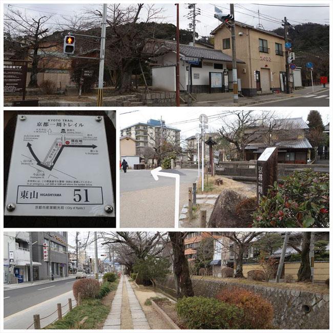 京都トレイル東山コース哲学の道→ケーブル比叡 東山51