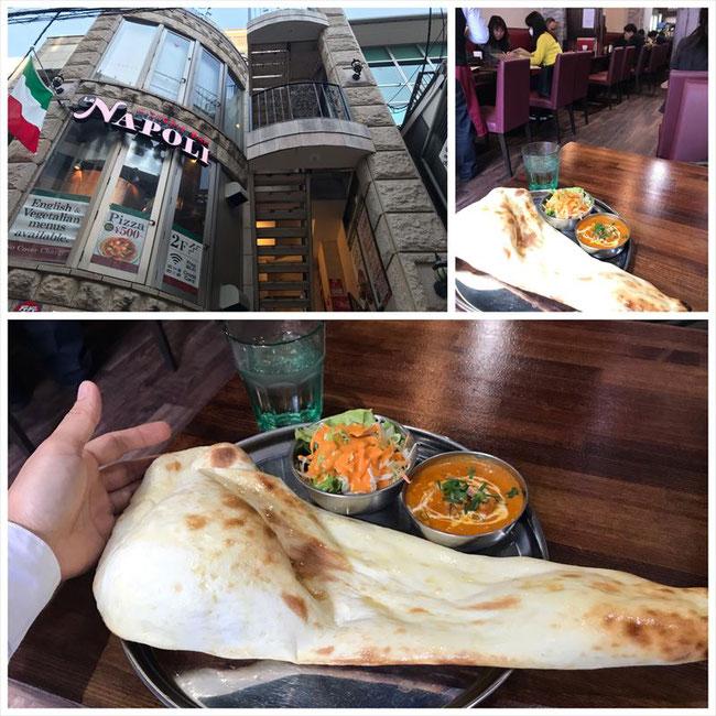 always lunch ALOKインドネパール料理