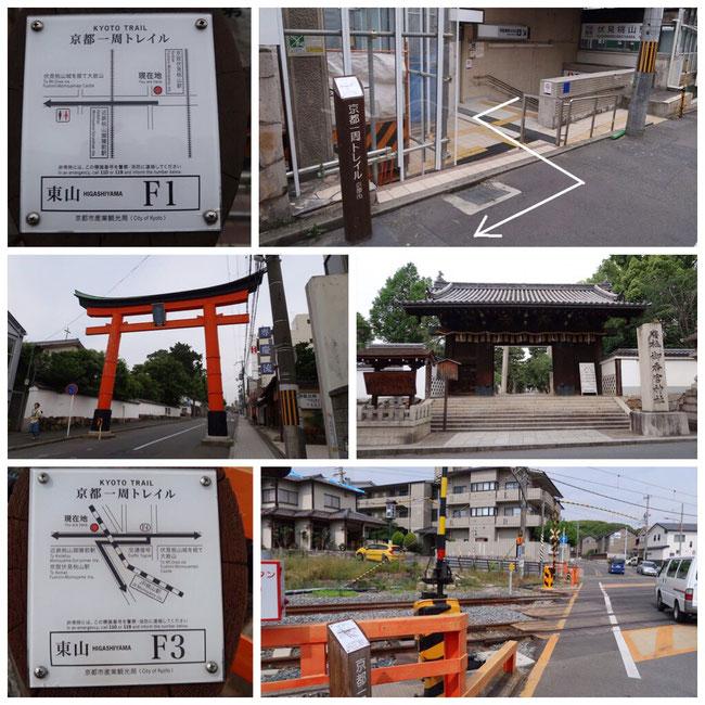 【京都トレイル】東山コース深草トレイル(伏見桃山駅)