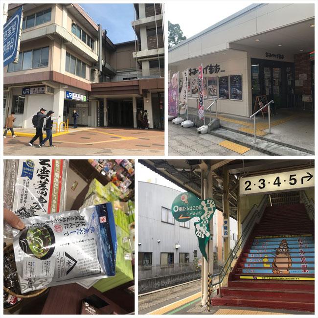 米子駅とお土産楽市