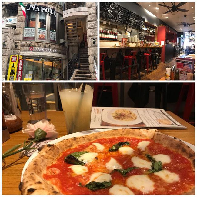 always lunch Pizzera bar le NAPOLI