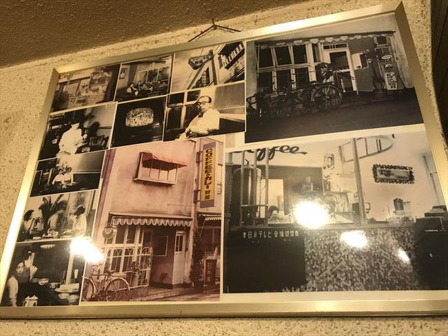 京都昭和喫茶「鈴屋」古写真
