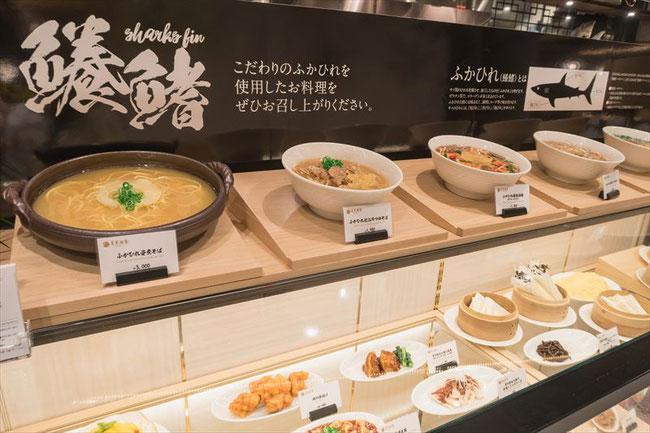 SUINA室町(スイナ室町)「中国料理 青冥酒家京都店」