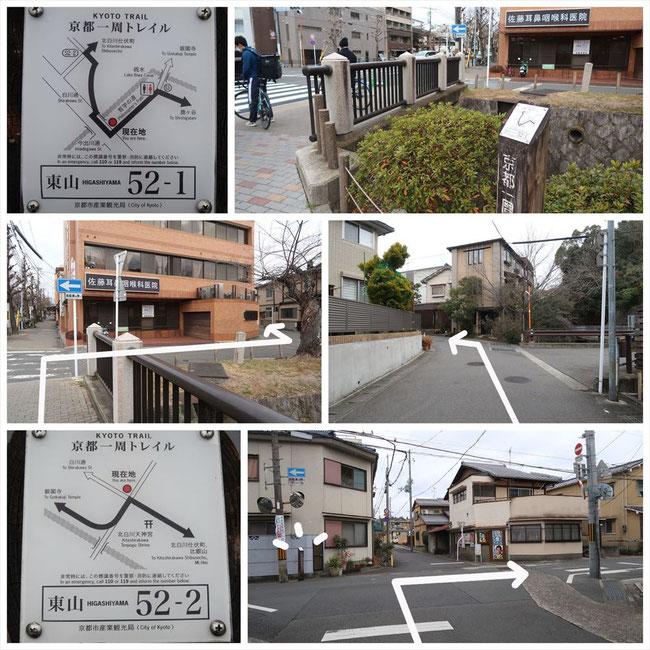 京都トレイル東山コース哲学の道→ケーブル比叡 東山52