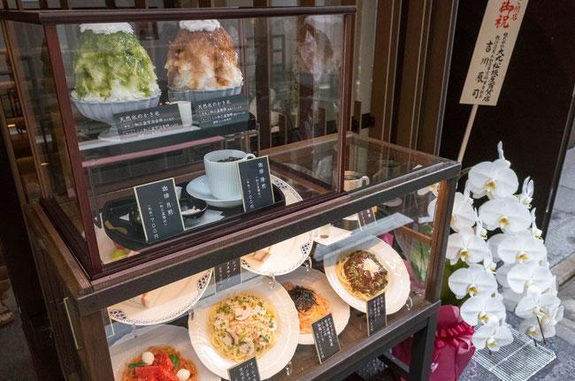 「神乃珈琲 京都店」フードとかき氷の食品サンプル