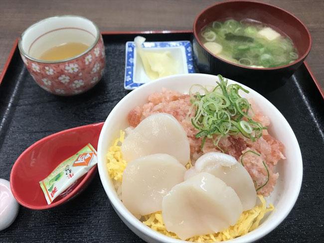 always lunch 丼丸 京の魚河岸三条本店