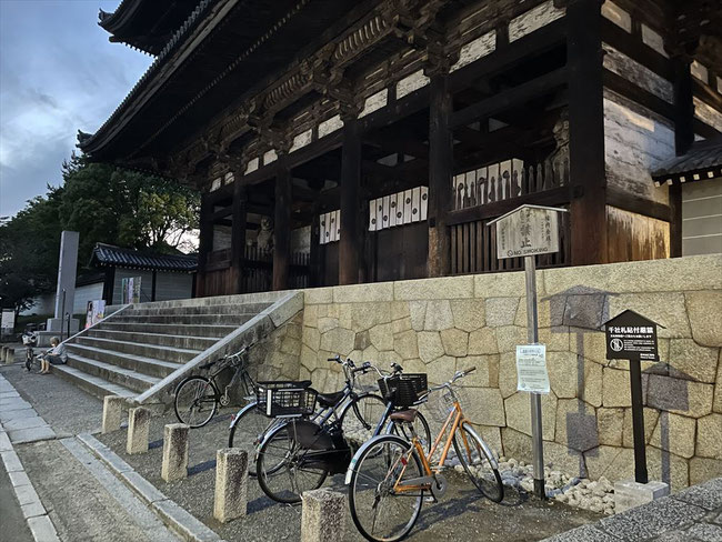 仁和寺自転車置き場