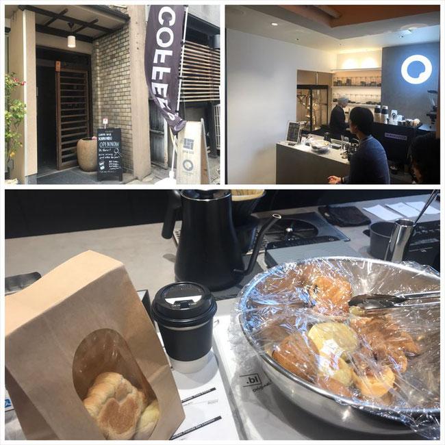 always lunch Coffee base KANONDO