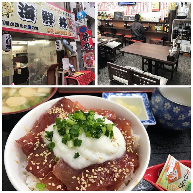 always lunch 京の魚河岸三条本店